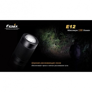 ������ Fenix E12 Cree XP-E2 LED
